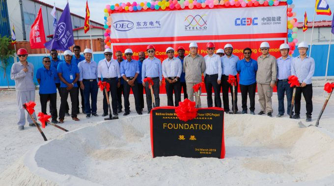 Greater Male' Grid Connection Phase 1,Project Ground Breaking Ceremony.
