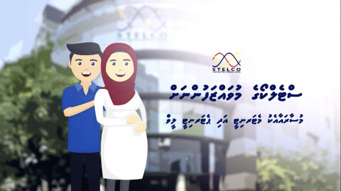 STELCO Has Allowed 6 Months Paid Maternity Leave & 1 Month Paid Paternity Leave For All Our Employees.